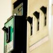 岡山市にある電気配線工事、ネットワーク構築の㈱大野木電気通信の電気系統リフォーム